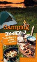 Boek cover Camping kookboek karton van Niet bekend