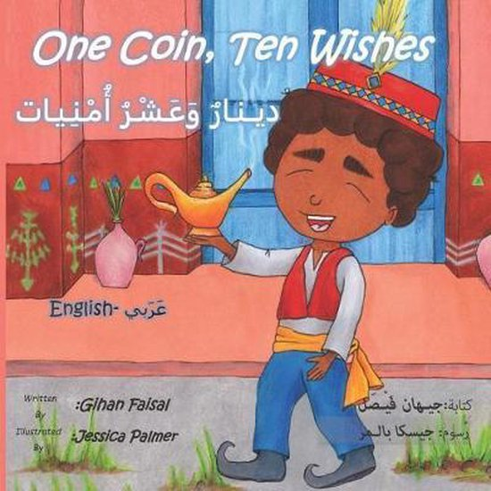 One Coin Ten Wishes