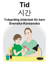 Svenska-Koreanska Tid/시간 Tvasprakig bilderbok foer barn