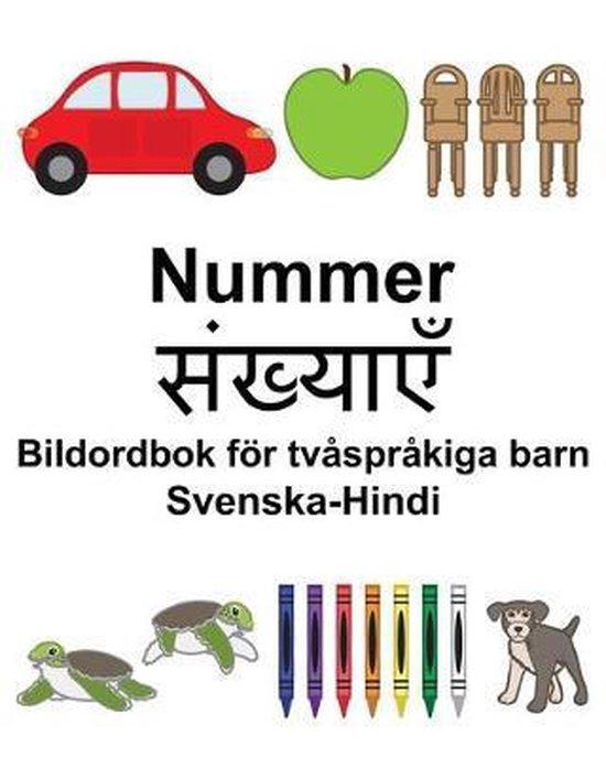 Svenska-Hindi Nummer/संख्याहरू Bildordbok foer tvasprakiga barn