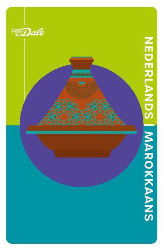 Van Dale Pocketwoordenboek Nederlands-Marokkaans - A. van Pel |
