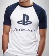 PLAYSTATION - T-Shirt Logo Japanese Text (XXL)