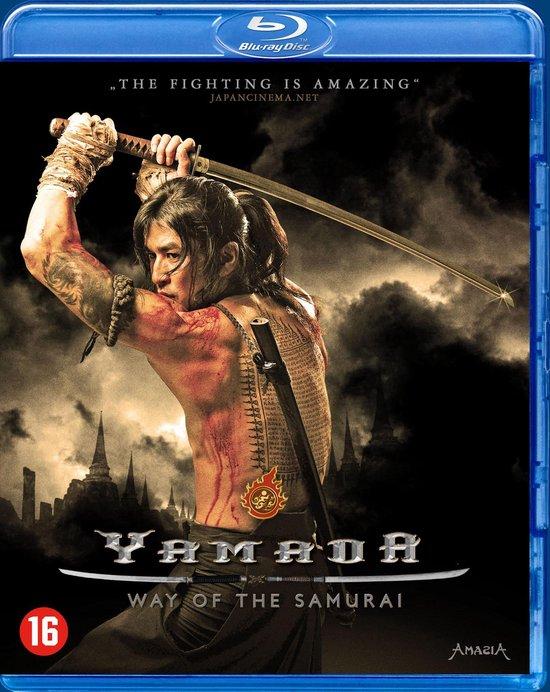 Cover van de film 'Yamada-Way Of The Samurai'