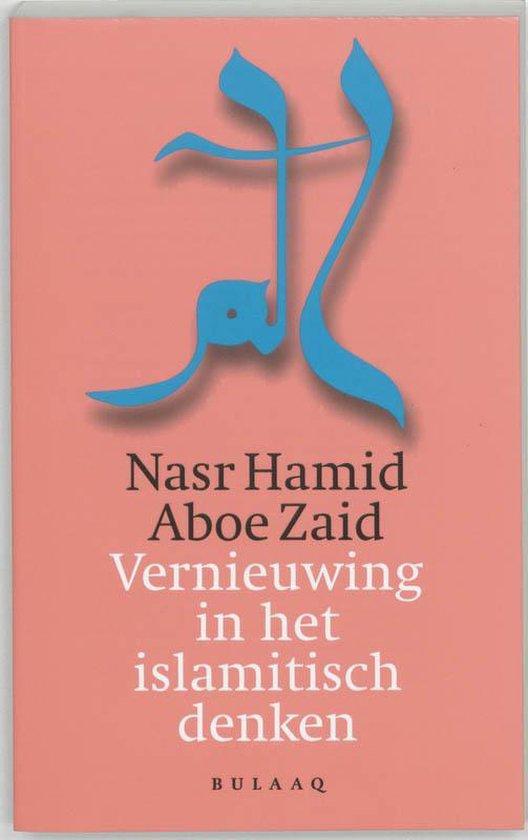 Vernieuwing in het islamitisch denken - Naṣr Ḥāmid Abū Zayd  