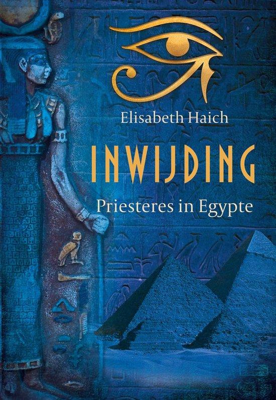 Boek cover Inwijding van Elisabeth Haich (Paperback)
