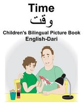 English-Dari Time Children's Bilingual Picture Book