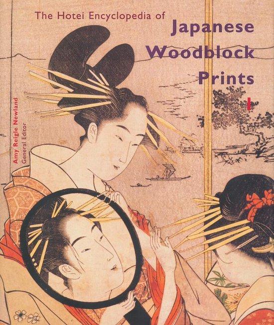 The Hotei Encyclopedia of Japanese Woodblock Prints (2 vols.) - A.R. Newland |