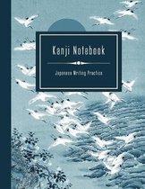 Kanji Notebook - Japanese Writing Practice