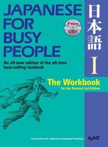 Japanese for Busy People 1 wb revised 3rd edition + audio-cd
