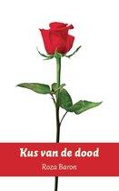 Kus van de dood