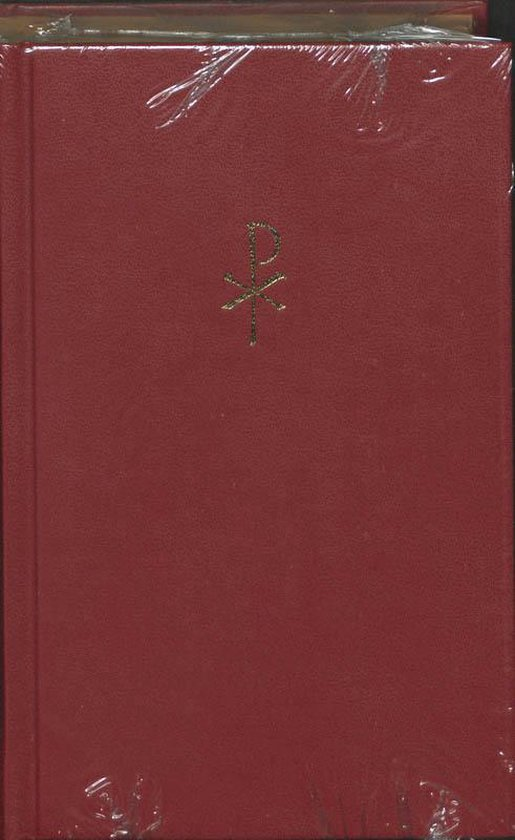 Liedboek voor de kerken - Onbekend  