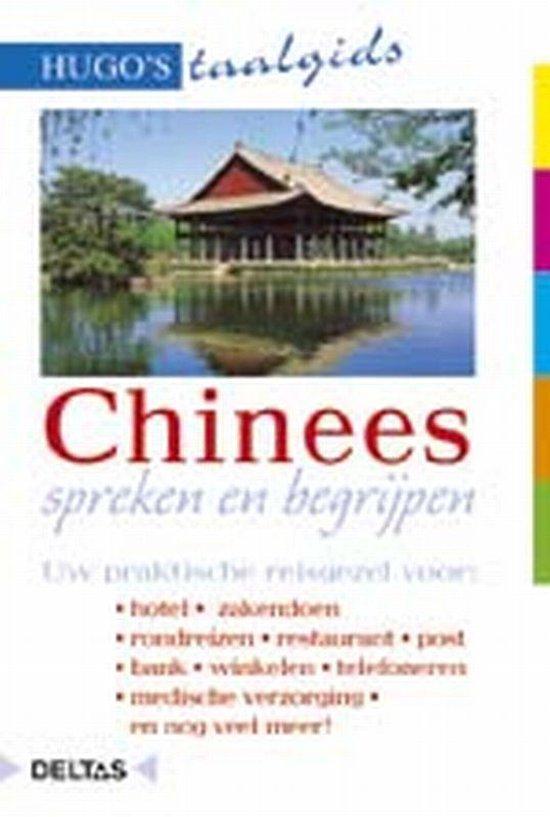 Hugo's taalgids 15 - Chinees spreken en begrijpen - Onbekend |