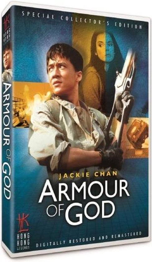 Cover van de film 'Armour Of God'