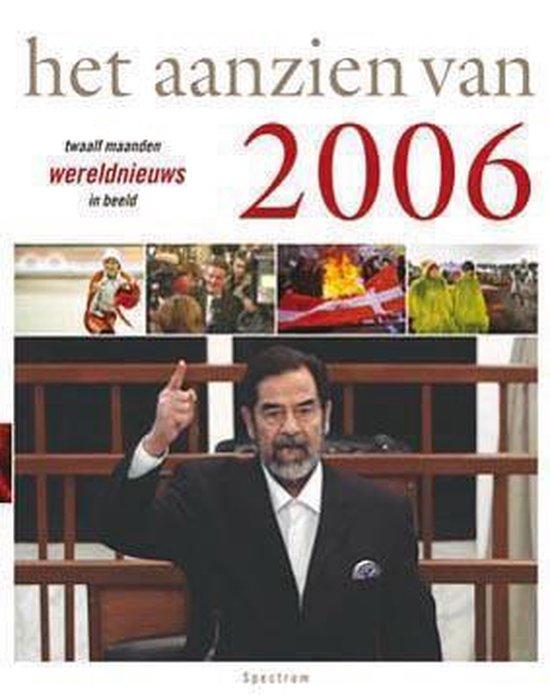 Het aanzien van 2006 - Han van Bree |