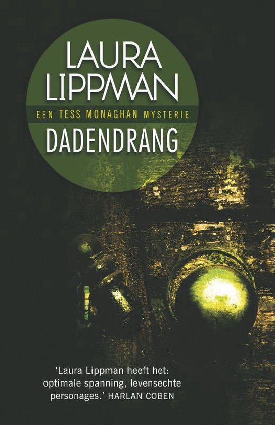 Dadendrang - Laura Lippman | Fthsonline.com