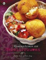 Keukengeheimen van Wereldvrouwen