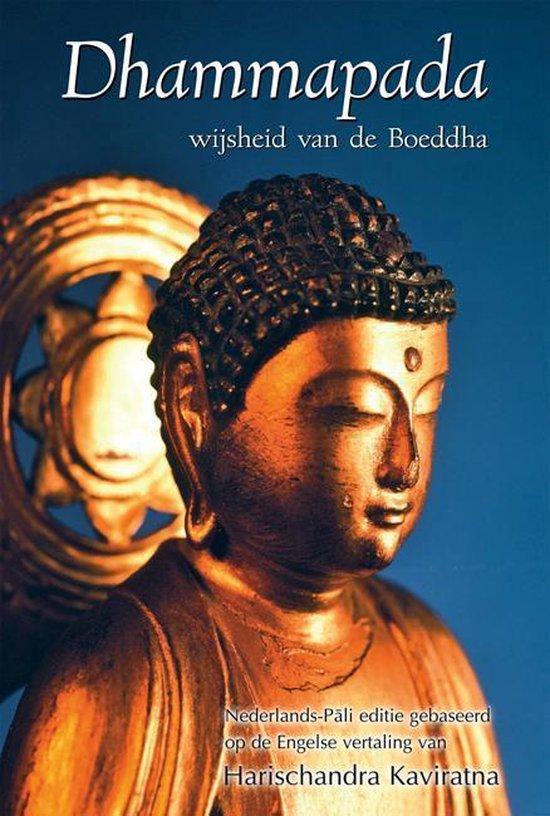 Dhammapada - Harischandra Kaviratna   Readingchampions.org.uk