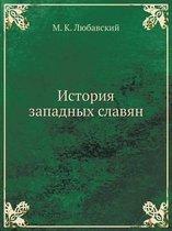 Istoriya Zapadnyh Slavyan
