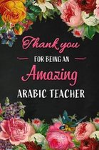 Thank you for being an Amazing Arabic Teacher