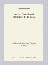 Atlas of the Russian Empire in 1745