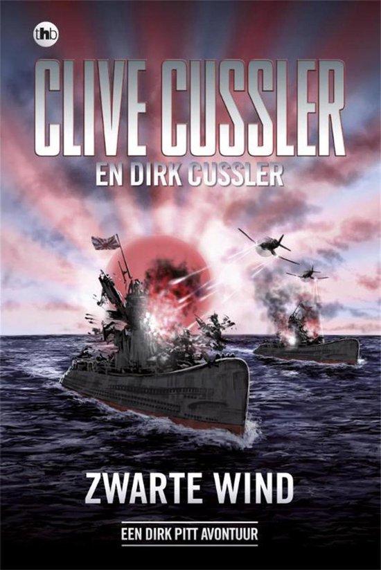 Zwarte wind - Clive Cussler |