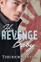 His Revenge Baby