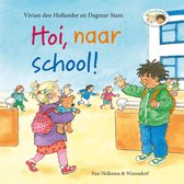 Lisa en Jimmy - Hoi naar school!