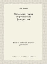 Selected Works on Russian Faleristics