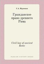 Civil Law of Ancient Rome