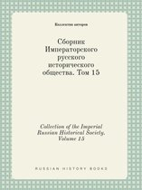 Collection of the Imperial Russian Historical Society. Volume 15