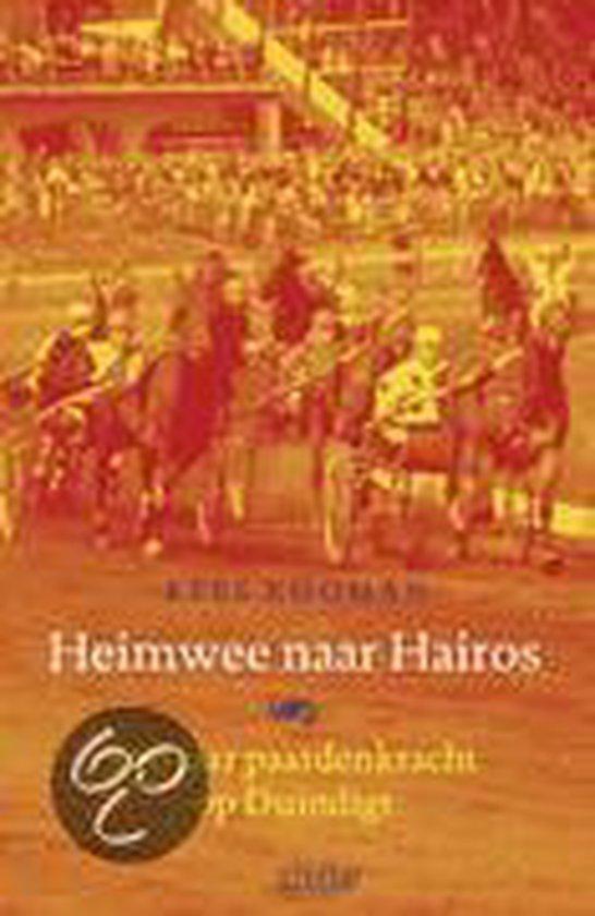 Heimwee naar Hairos - K. Kooman | Readingchampions.org.uk