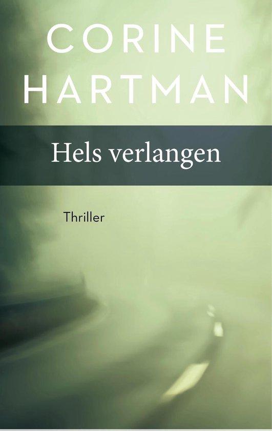 Hels verlangen - Corine Hartman |