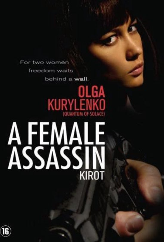 Cover van de film 'Female Assassin'