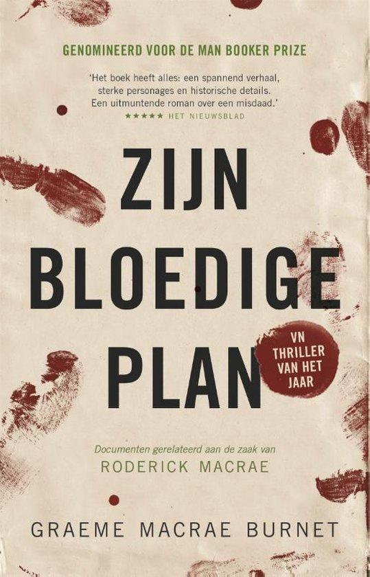 Zijn bloedige plan - Anne Jongeling | Fthsonline.com