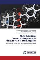 Fenol'nye Antioksidanty V Biologii I Meditsine