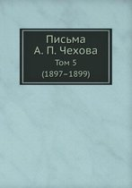 Pisma A. P. Chehova Tom 5 (1897-1899)