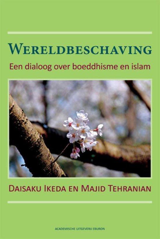 Wereldbeschaving - D. Ikeda   Fthsonline.com
