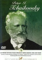 Tchaikovsky - Cocerto No 1