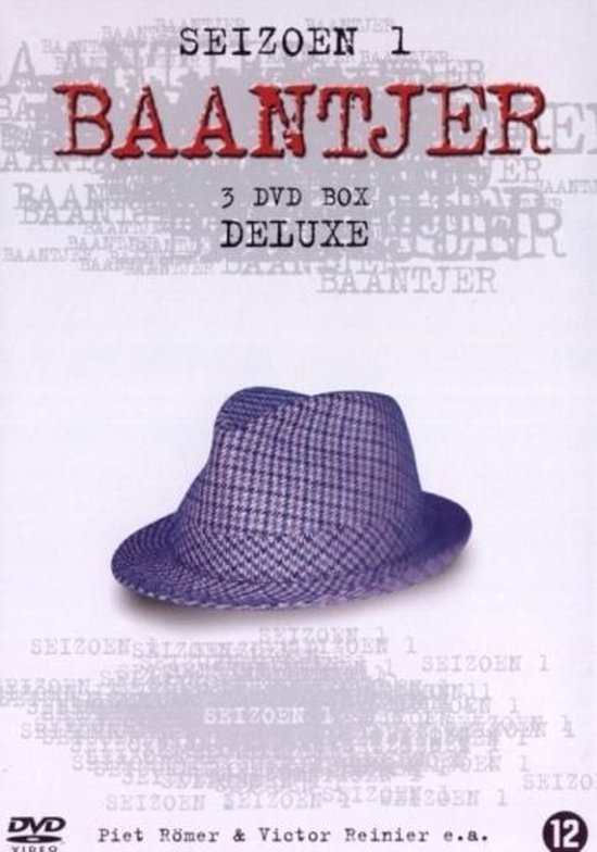 Cover van de film 'Baantjer'