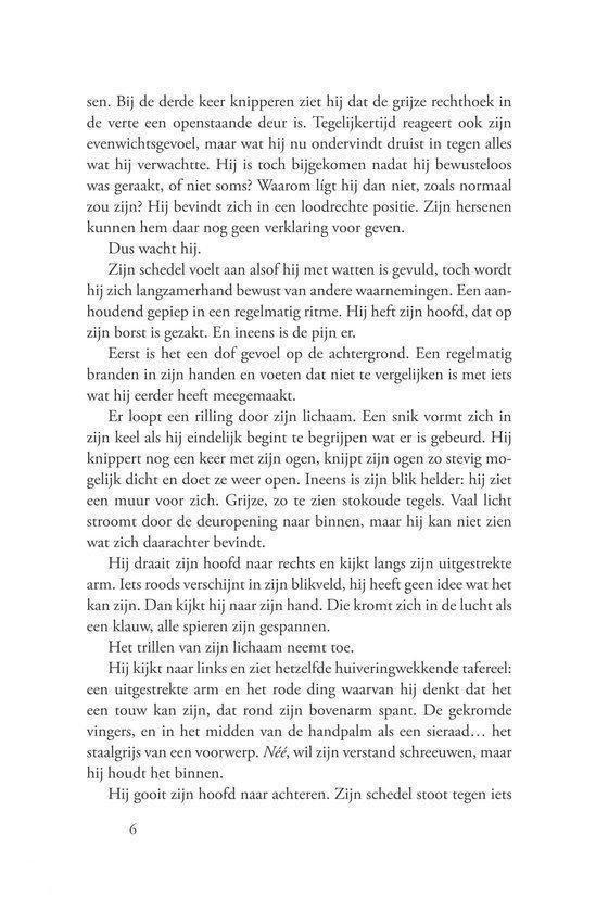 40 Uur - Kathrin Lange | Fthsonline.com