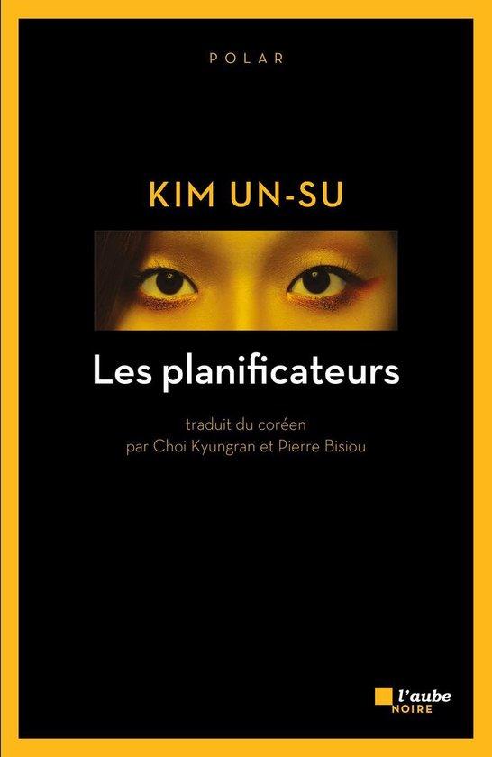 Boek cover Les planificateurs van Un-Su Kim (Onbekend)