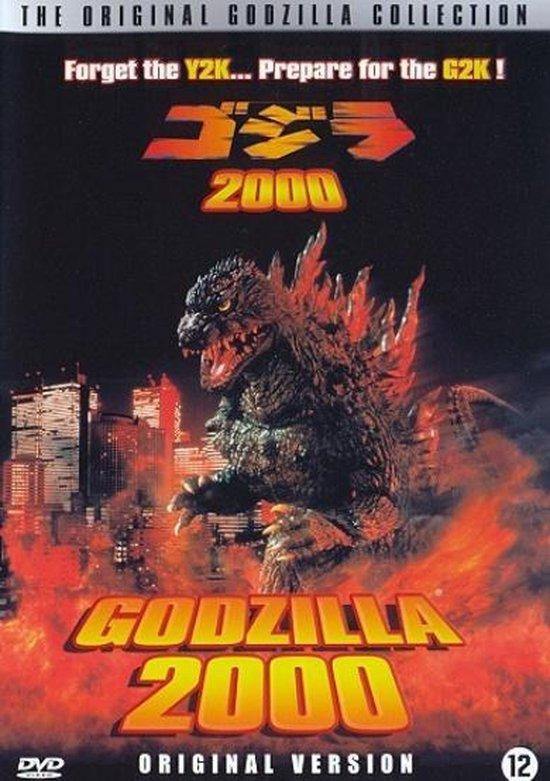 Cover van de film 'Godzilla 2000'