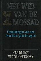 Het web van de Mossad