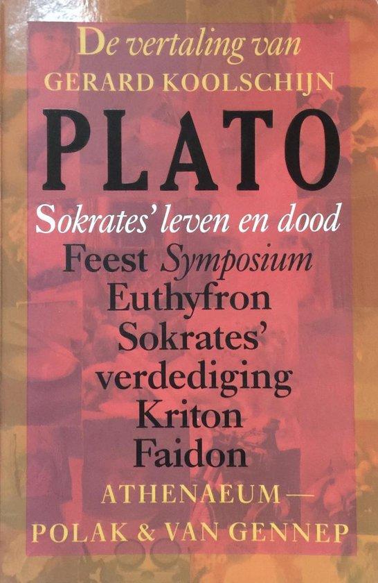 Sokrates' leven en dood - Plato |