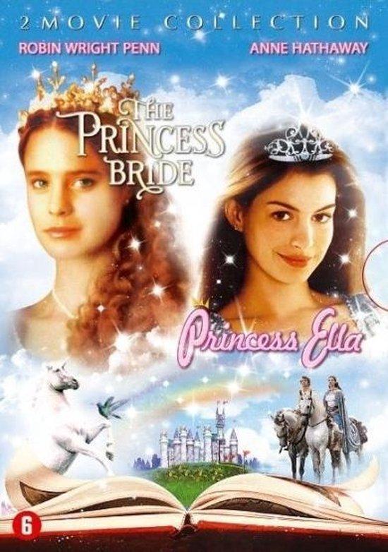 Cover van de film 'Princess Box'