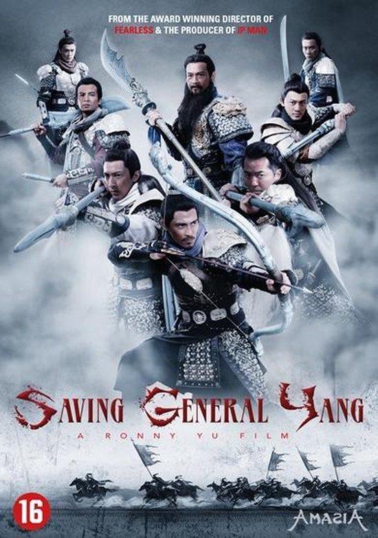 Cover van de film 'Saving General Young'