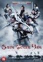 Saving General Young (Dvd)