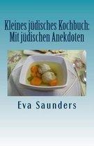 Kleines Juedisches Kochbuch