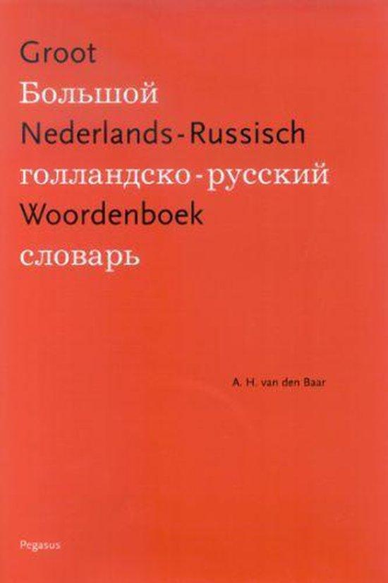 Boek cover Groot Nederlands-Russisch Woordenboek van A.H. van den Baar (Hardcover)