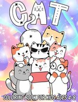 Cat Coloring Book for Kids Ages 4-8